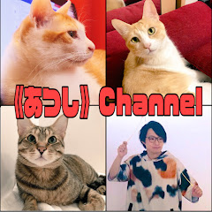 Atsushi Channel