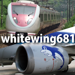 whitewing681 [Travel Aviation Railway]